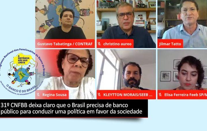 31º CNFBB deixa claro que o Brasil precisa de banco público para conduzir uma política em favor da sociedade