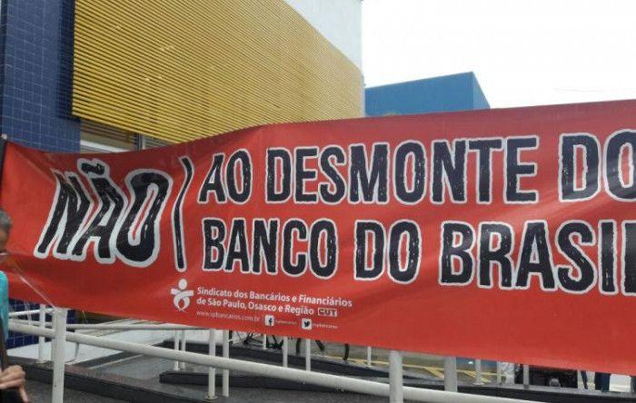 Agências digitais: bancários do BB denunciam irregularidades