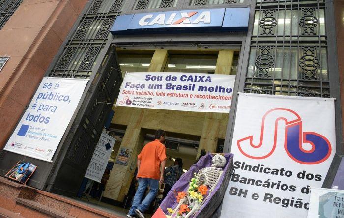 Bancários de todo o Brasil participaram do Dia Nacional em Defesa dos Bancos Públicos