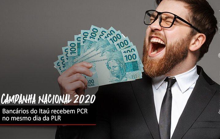Bancários do Itaú recebem PCR no mesmo dia da PLR