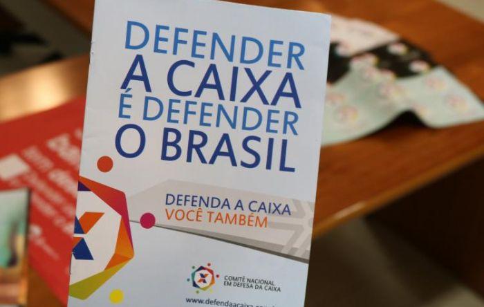 Bancários e movimentos sociais vão lançar comitê em defesa da Caixa