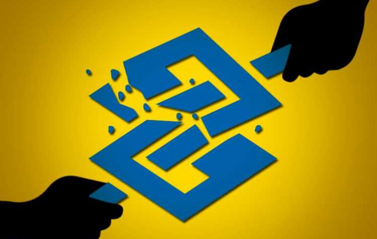 Banco do Brasil vai sofrer nova reestruturação