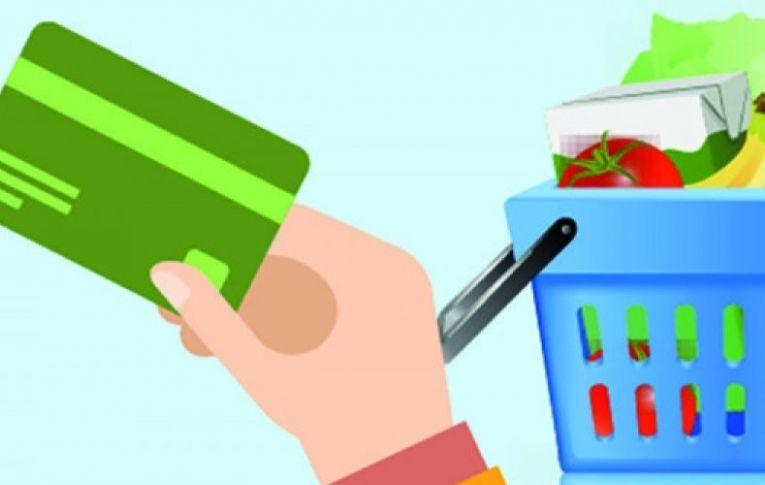 Bradesco paga 13ª cesta alimentação nesta quinta-feira (26)