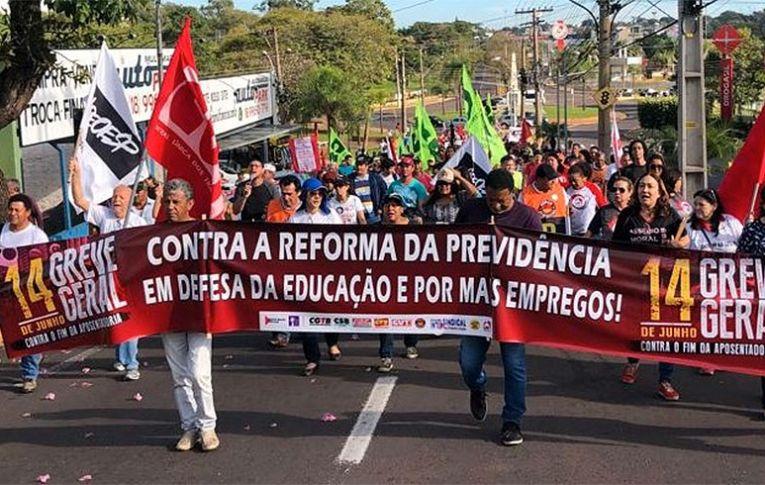Centrais avaliam greve geral e mantêm críticas a projeto de reforma da Previdência