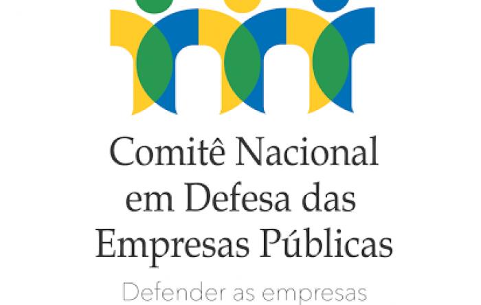 """Comitê Nacional em Defesa das Empresas Públicas divulga nota """"O Brasil não está à venda"""""""