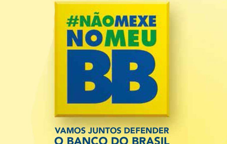 Contraf-CUT apoia campanha da Anabb em defesa do Banco do Brasil