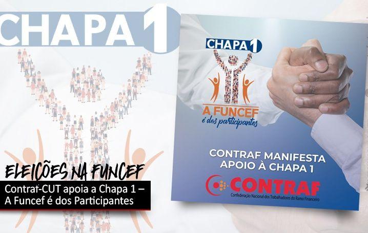 Contraf-CUT destaca a importância de participar das eleições da Funcef