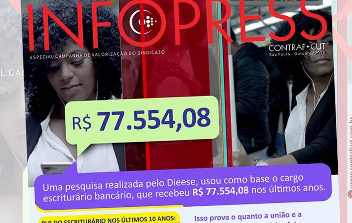 Contraf-CUT disponibiliza InfoPress da Campanha Fecha Com A Gente