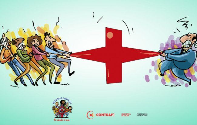 Contraf-CUT inicia campanha em defesa da saúde dos trabalhadores