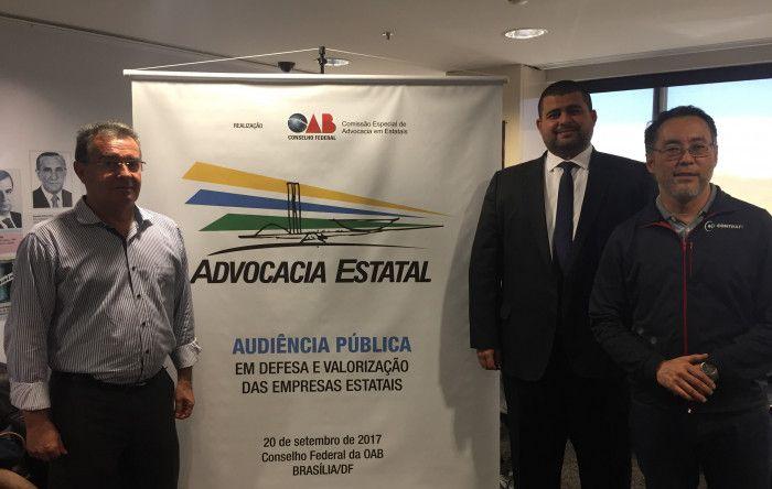 Contraf-CUT participa de audiência em defesa das estatais realizada por OAB Nacional