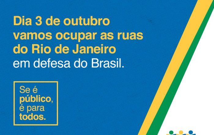 Defesa do patrimônio público ganha adesões e deve resultar num grande protesto no Rio em outubro