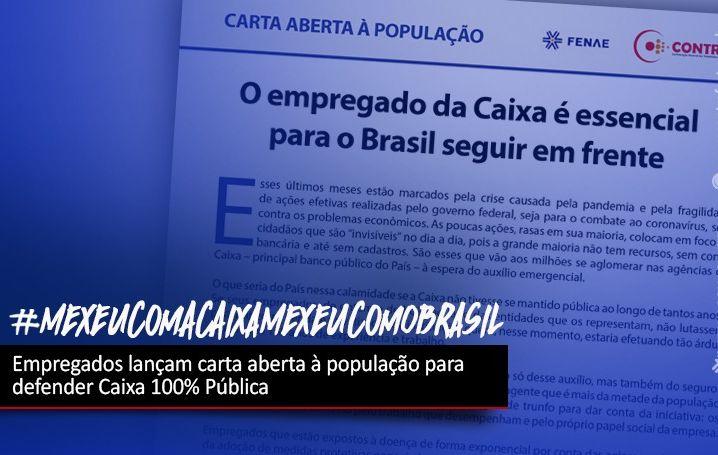 Empregados da Caixa lançam carta aberta para defender banco 100% público