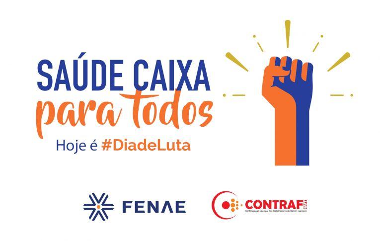 Empregados realizam #DiadeLuta em defesa do Saúde Caixa nesta quarta (11)