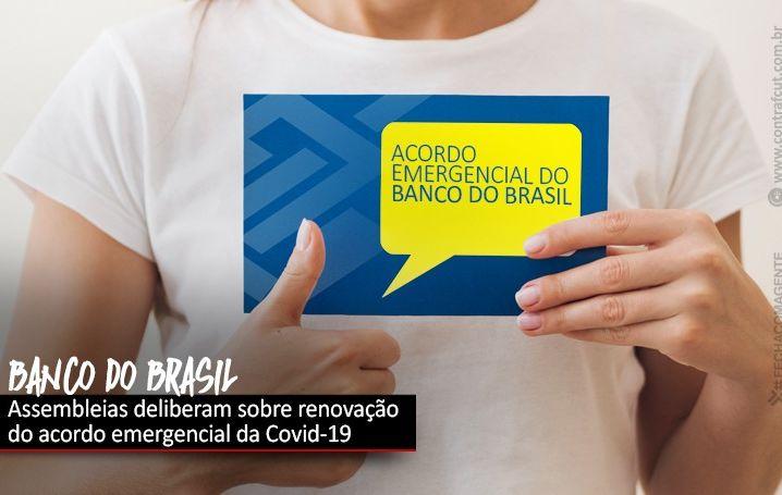 Funcionários do Banco do Brasil realizam assembleias nesta quarta-feira (10)