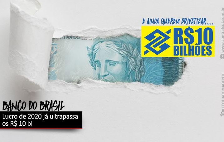 Lucro do Banco do Brasil ultrapassa R$ 10 bi em nove meses