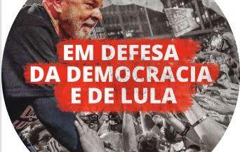 Lula é inocente, mostra campanha lançada nesta segunda (8)