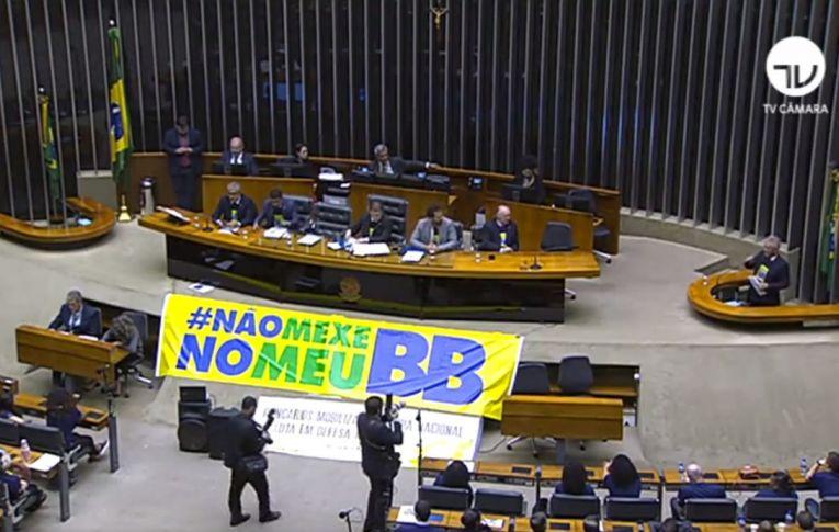 Movimento em defesa do BB lota plenário da Câmara dos Deputados