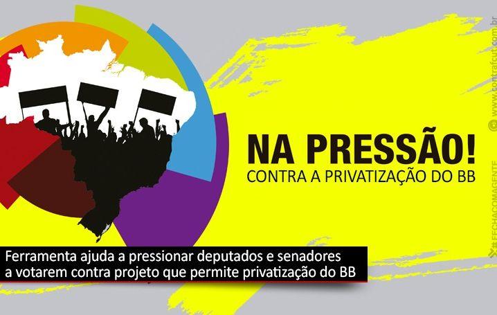"""""""Na Pressão"""": ferramenta contribuirá com defesa do Banco do Brasil"""