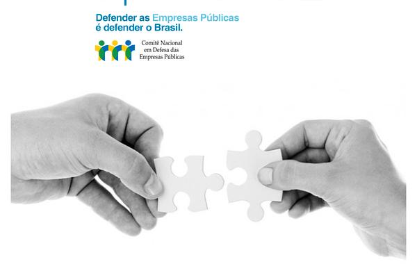 Nova ação no STF questiona mudanças nas empresas públicas