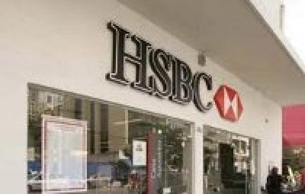 Contraf negocia emprego, saúde, previdência e PPR com o HSBC dia 19