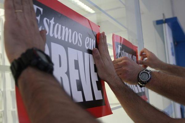 No primeiro dia de greve dos bancários, 6251 agências param em todo o Brasil
