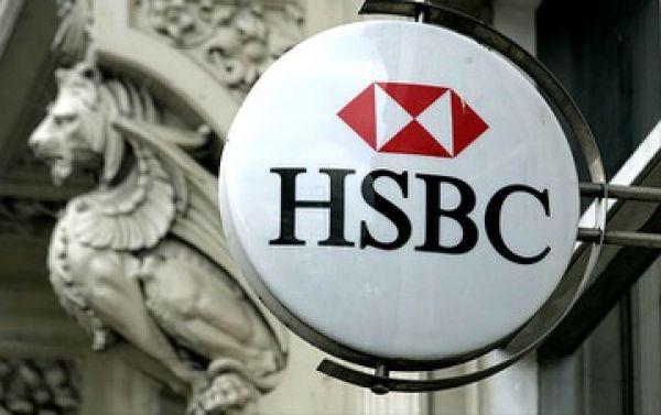 Investigação revela esquema de evasão fiscal em filial suíça do HSBC