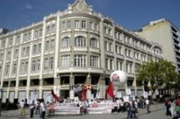 HSBC é condenado em R$ 2 milhões por espionar empregados afastados