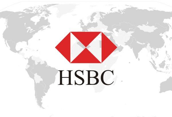 HSBC pagará gratificação e PLR dia 13