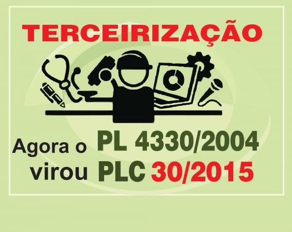 Fórum Nacional contra a Terceirização cobra posição do governo sobre o PLC 30