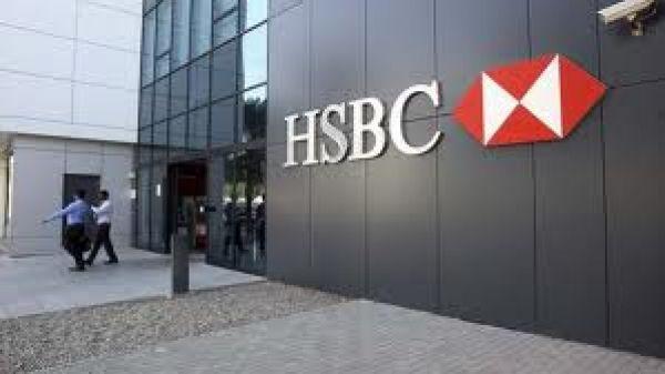 Contraf-CUT discute mudanças no plano de saúde com HSBC nesta quinta