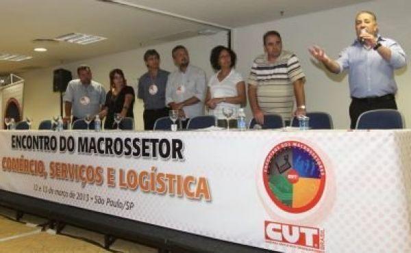 Trabalhadores pressionarão governo por conferência do sistema financeiro