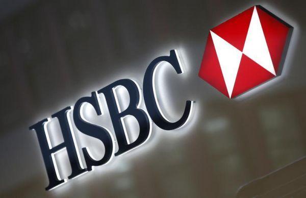França libera dados e CPI do HSBC ganha força