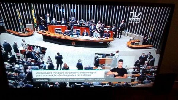 Conquista: cai risco de privatizações previsto pelo Estatuto das Estatais