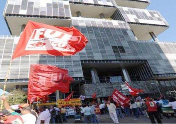 Ato em defesa da Petrobras vai reunir CUT, FUP, movimentos sociais e todos que defendem o Brasil