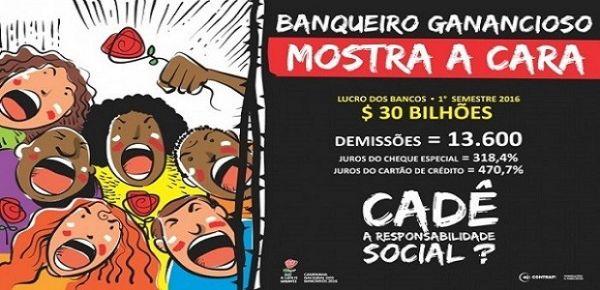 Greve no Paraná tem quase 20 mil bancários paralisados