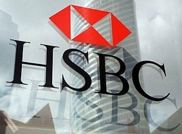 HSBC divulga lucro global de US$ 13,52 bilhões em 2015