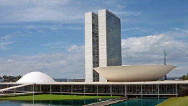 Comando avalia conjuntura com ministro e parlamentares bancários no dia 27