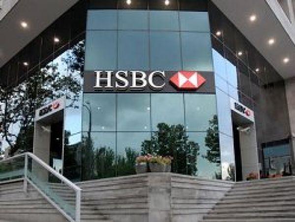 HSBC lucra R$ 611,9 milhões no primeiro semestre