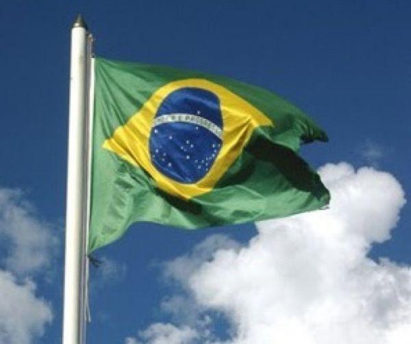Contraf-CUT repudia a perda da soberania nacional