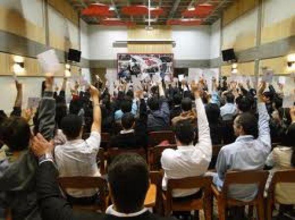 Sindicatos do Pactu convocam bancários do Itaú para assembleias