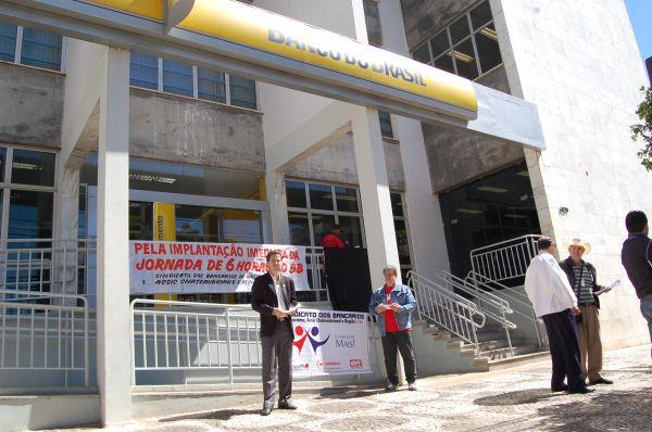 Sindicatos do Pactu participaram das mobilizações pela jornada de seis horas no Banco do Brasil
