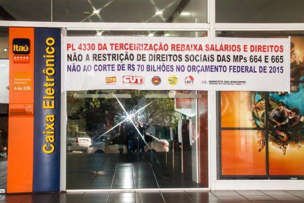 Pactu participa da paralisação do dia 29 de maio contra medidas do Congresso Nacional e do Governo Federal