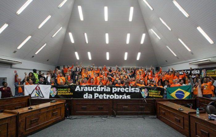 Petrobras anuncia fechamento de fábrica e mil trabalhadores serão demitidos no PR