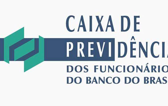 Previ: Suspensão da parcela de empréstimos pode ser feita até 18h desta quinta (30)