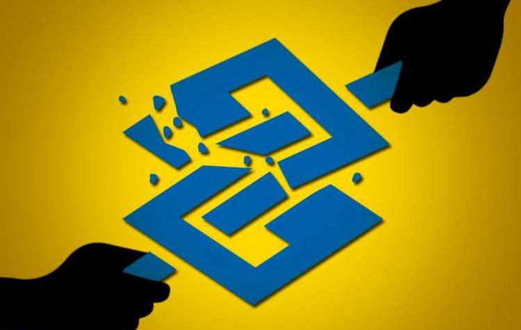 Privatizar o BB é ataque mortal à soberania brasileira