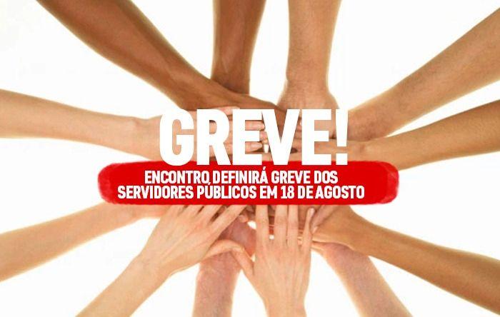 Servidores de todo país param dia 18 em defesa do serviço público, contra a PEC 32
