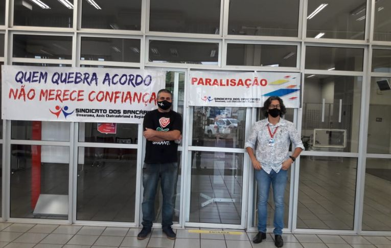 Sindicatos do Pactu participam do Dia Nacional de Luta Contra as Demissões