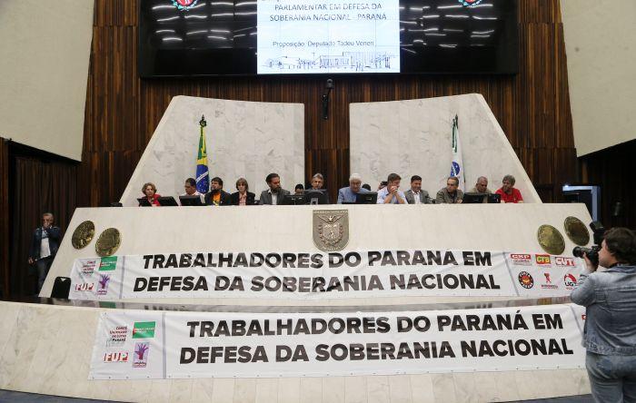 Trabalhadores e parlamentares lançam Frente em Defesa da Soberania Nacional